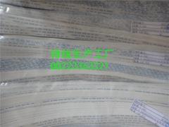 供應FFC線高級噴繪機排線FFC排線軟排線