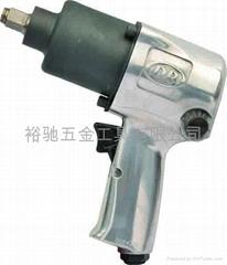氣動扳手 DR-231/231GF