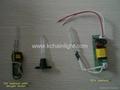 F4 U Shape Germicidal Ultraviolet UVC Cold Cathode Lamp/bulb