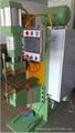畢卡焊接汽車發電機風葉大功率儲