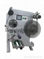 Semiautomatic Labeling Machine 1