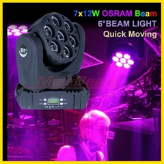 7x15W OSRAM RGBW Quad-color led moving wash beam dj club light