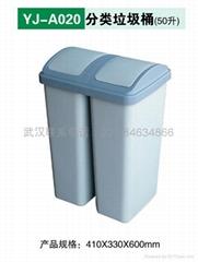苏州周祥多功能塑料垃圾桶