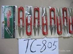 home Scissors
