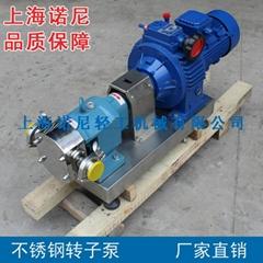 TR系列不锈钢凸轮转子泵