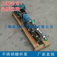 GS型不锈钢螺杆泵