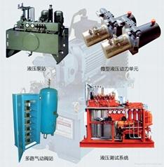 液壓系統泵站