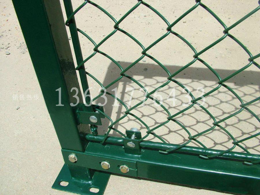 围栏网 4