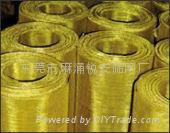銅絲網 1