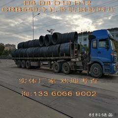 廣東東莞鑫安廠家供應D6 D8 D10,CRB550冷軋帶肋鋼觔網片