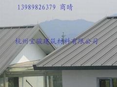 特盾提供矮立边铝镁锰屋面