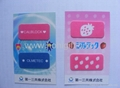 Reusable selfadhesive  Sticky Screen Cleaner For Mobile Phone 4