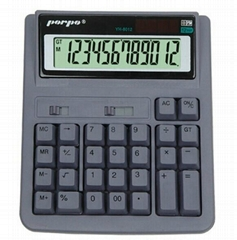 Electronic Calculator pr