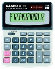 電子計算器 CASHO CS-1800S 12位數字