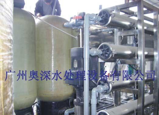 供应反渗透设备纯净水主机 1