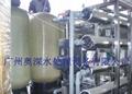 供应反渗透设备纯净水主机