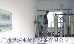实验室电子级去离子水设备
