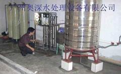 供应矿泉水(厂)成套设备