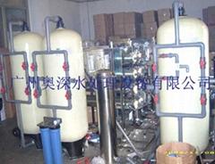 軟化水處理成套設備