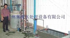 供應小型去離子水工業純水設備
