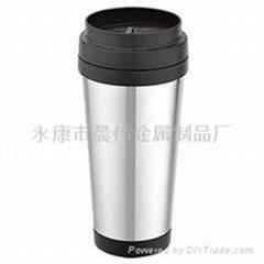 Travel mug, stainless steel outer and plastic inner