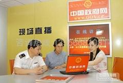 ZHONG HAI IMP.&EXP.TRADE CO.,LTD