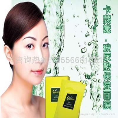 护肤膏香港进口 5