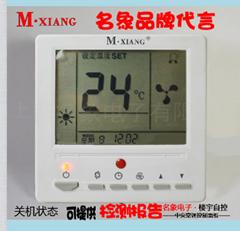 風機盤管溫控器.電子樓宇自控產品.液晶溫控器