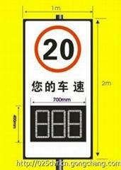 南京停車場雷達超速車輛拍照系統