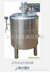 北京搅拌罐