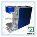 新格光纤激光打标机  1