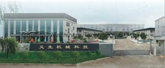 YISHENG Machinery Technology CO.,LTD