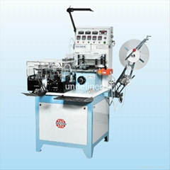 multi-functional label cutting and folding machine