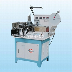 numberical conttolled ultrasonic printed label cutting and folding machine