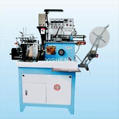 ultrasonic label cutting and folding