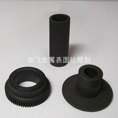 锰系磷化液(黑色磷化液)