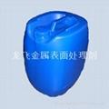 常温锌系磷化液