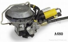 FROMM A480气动钢带打包机