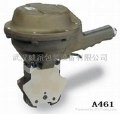 FROMM A461气动钢带打包机