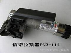 信诺PN2-114 气动钢带打包机