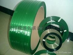 武汉塑钢带