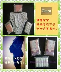 一次性孕婦型棉內褲