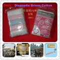 Disposable Cotton Panties for Woman      1