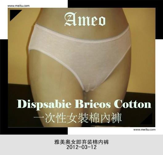 一次性男女装棉内裤   2