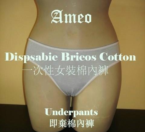 一次性男女装棉内裤   3