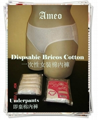 Disposable Cotton Panties for Woman