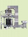 碘盐自动包装机