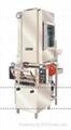 小軋車壓染樹脂機 4