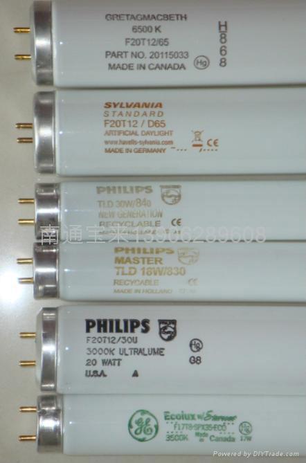 D65對色燈管 5