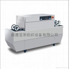 連續式定型烘乾機